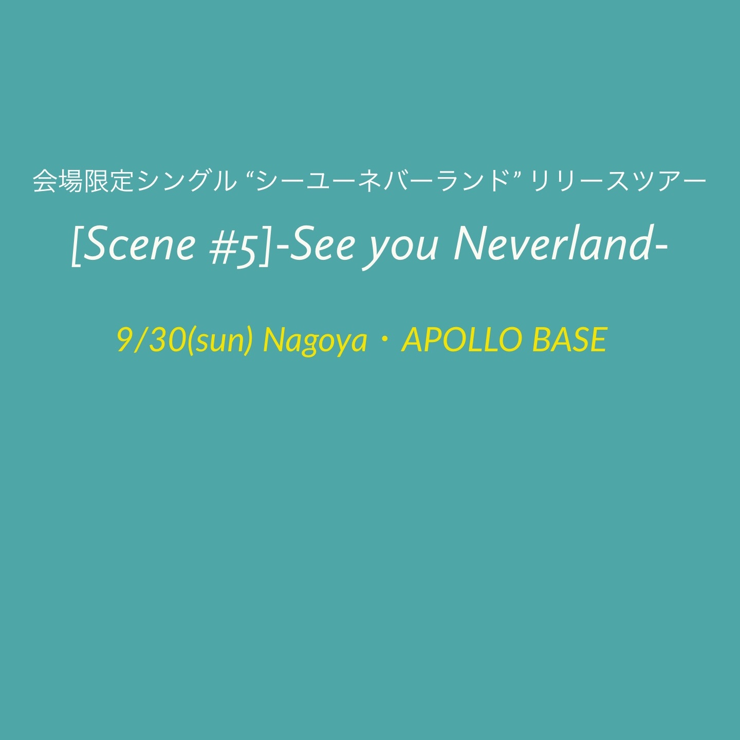 [Scene #5]-See you Neverland-(名古屋APOLLO BASE)