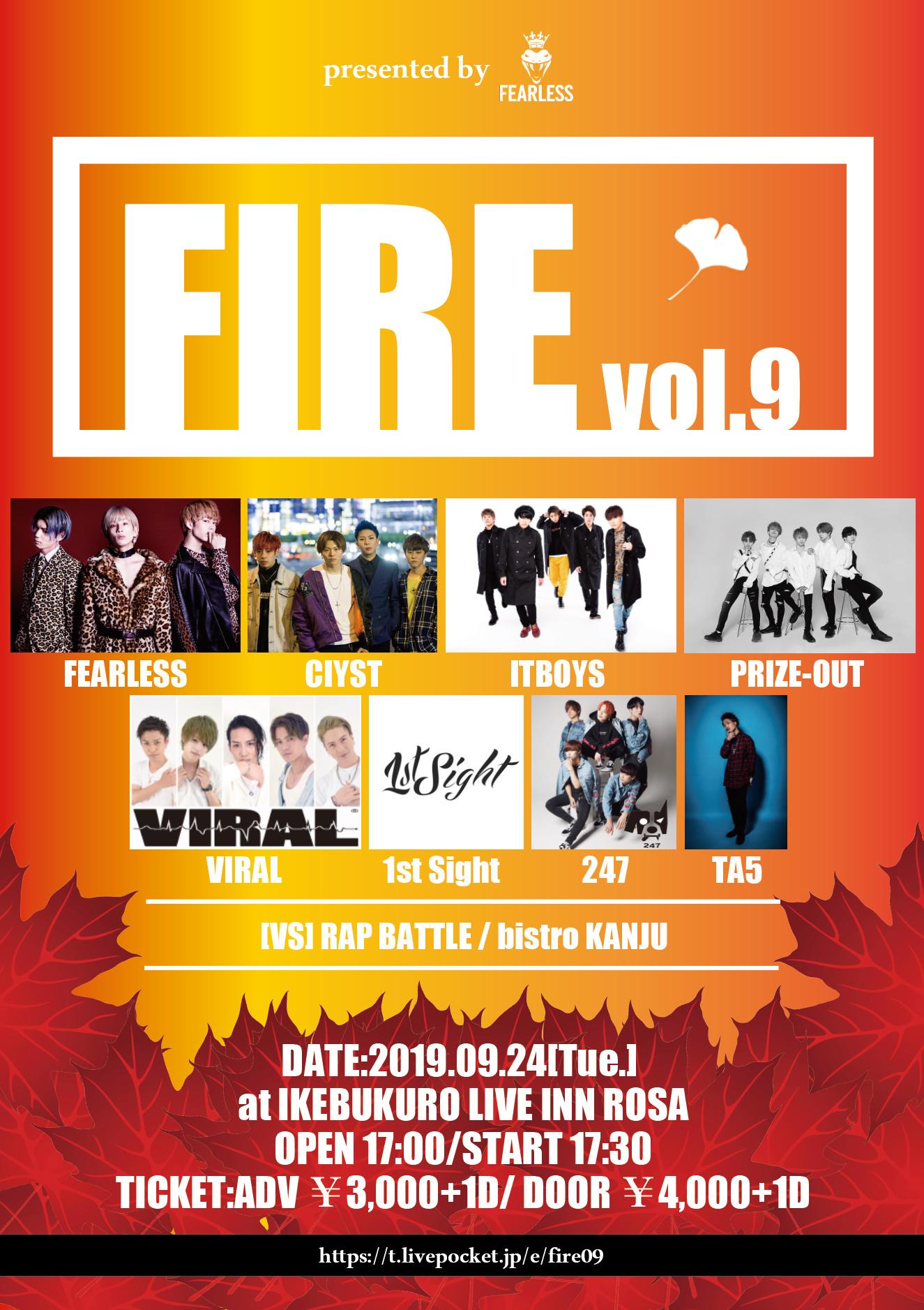 FIRE vol.9
