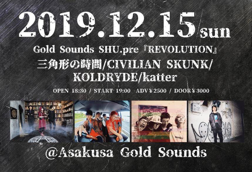 Gold Sounds SHU.pre『REVOLUTION』