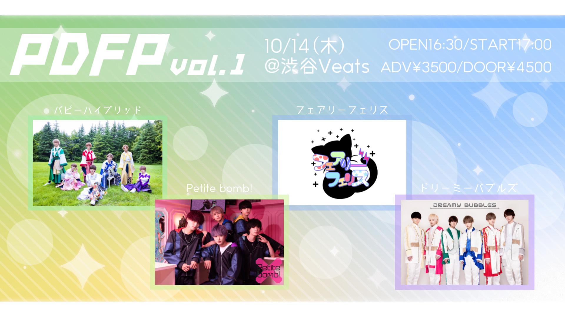 PDFP vol.1