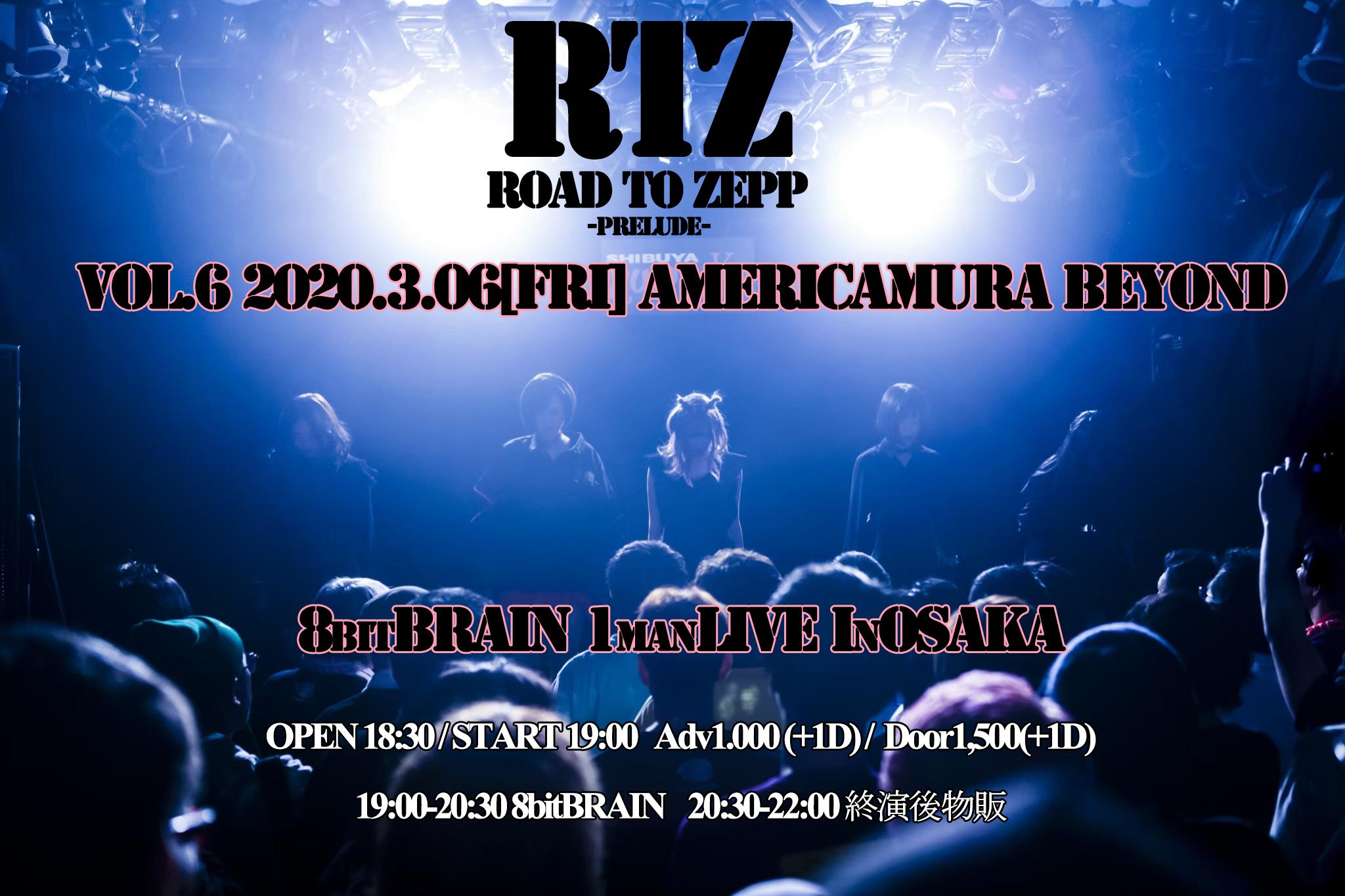 8bitBRAIN東名阪ワンマンツアー 8bitBRAIN RTZ-prelude- Vol.6