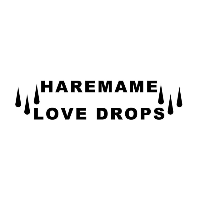 HAREMAME LOVE DROPS Vol.2