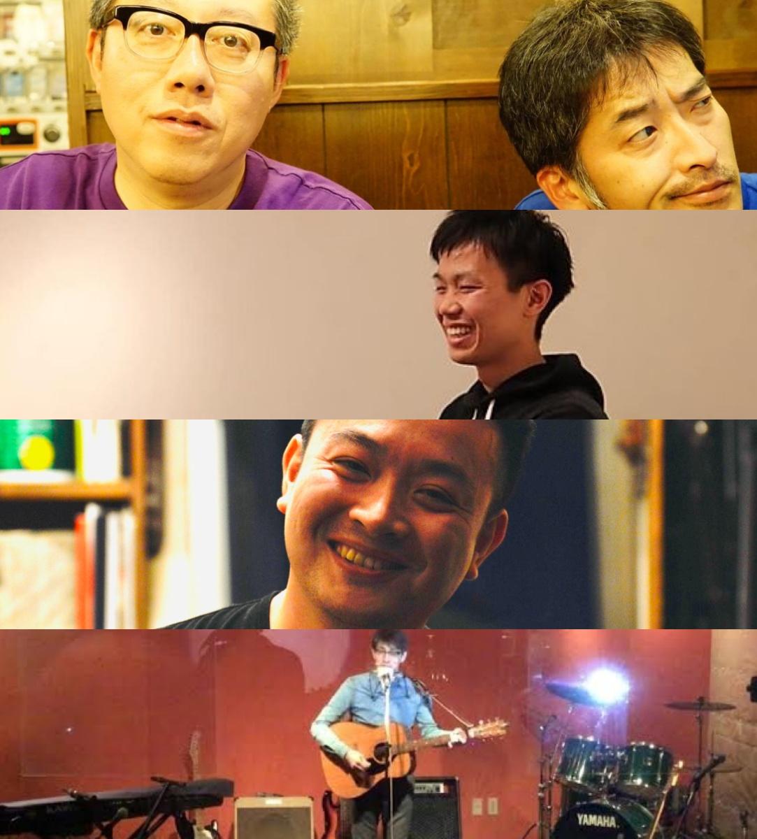 [無観客配信]『僕たちの歌がこのメトロポリタンで風になる時』出演:でたん / 矢田晃一 / うたジロウ / アルペジオ杉山