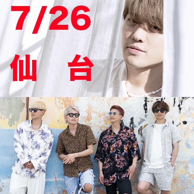 【7/26仙台】吉田広大×DREAM MAKER 2MAN TOUR 2021 -Good Luck Dream-