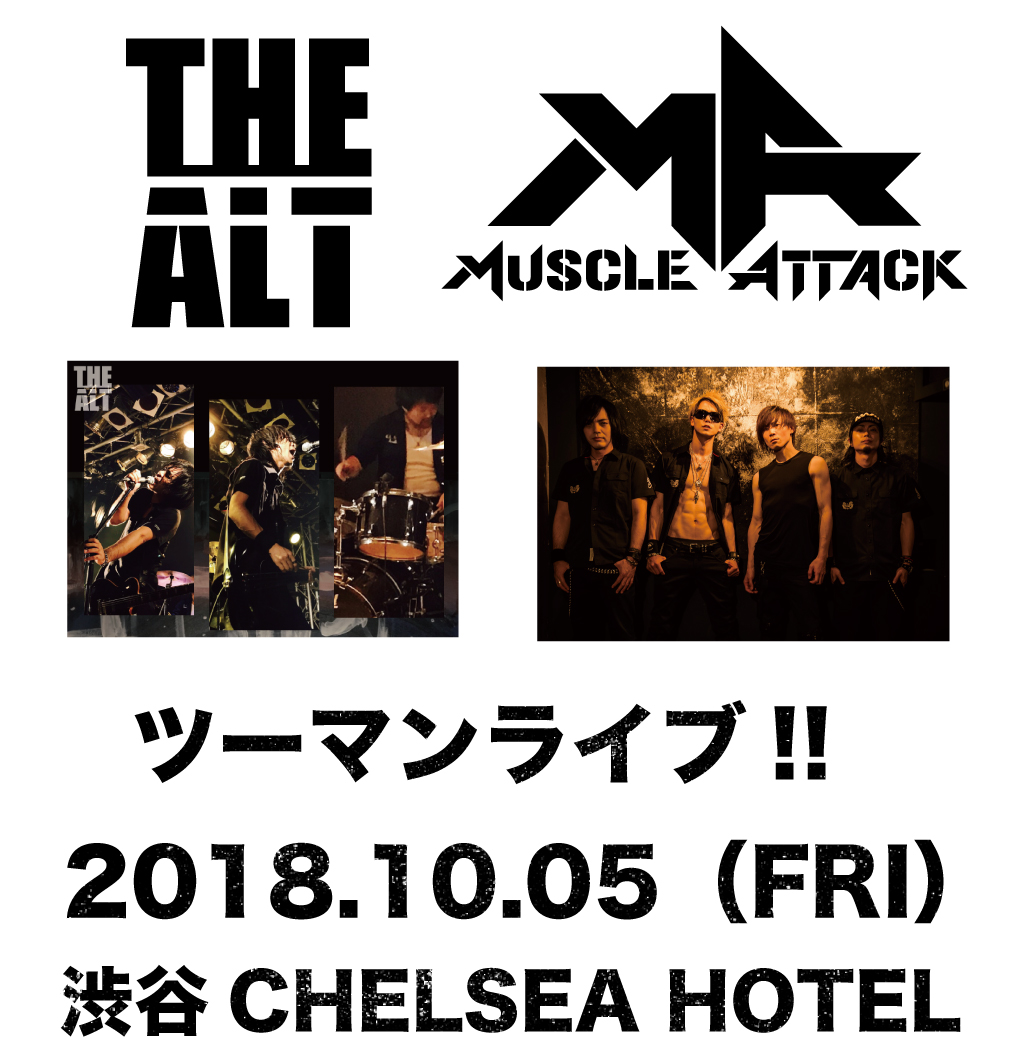 THE ALT×MUSCLE ATTACK ツーマンライブ