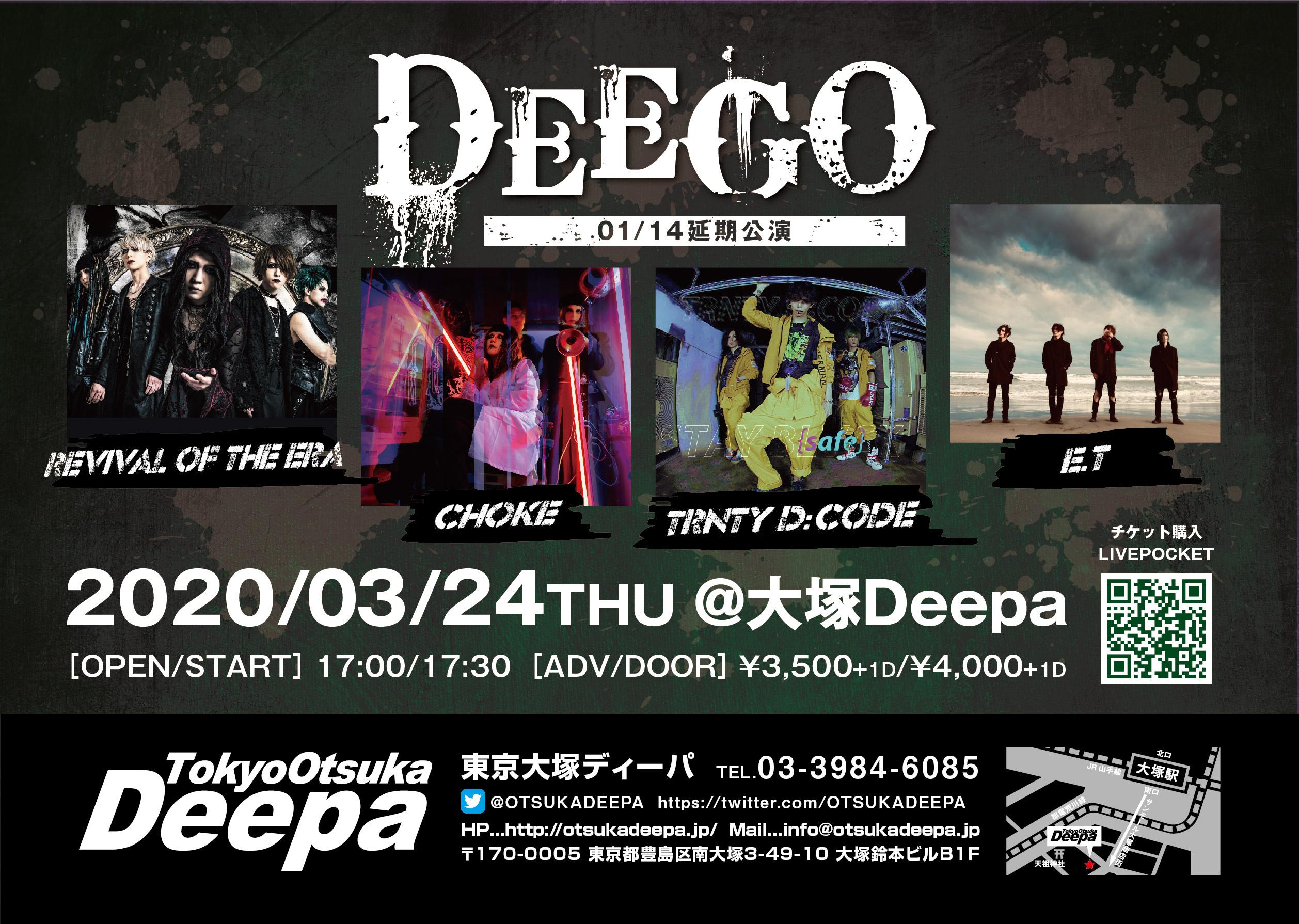 DEEGO 2021/01/14 延期公演