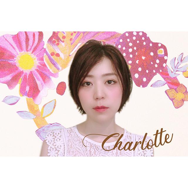 """Charlotte Lovers/くるみスカイウォーカー/渡辺ヒロ(だにうぃず) : """"そらのしるし"""""""