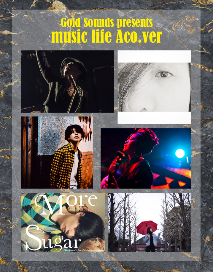 Gold Sounds presents『music life Aco.ver』