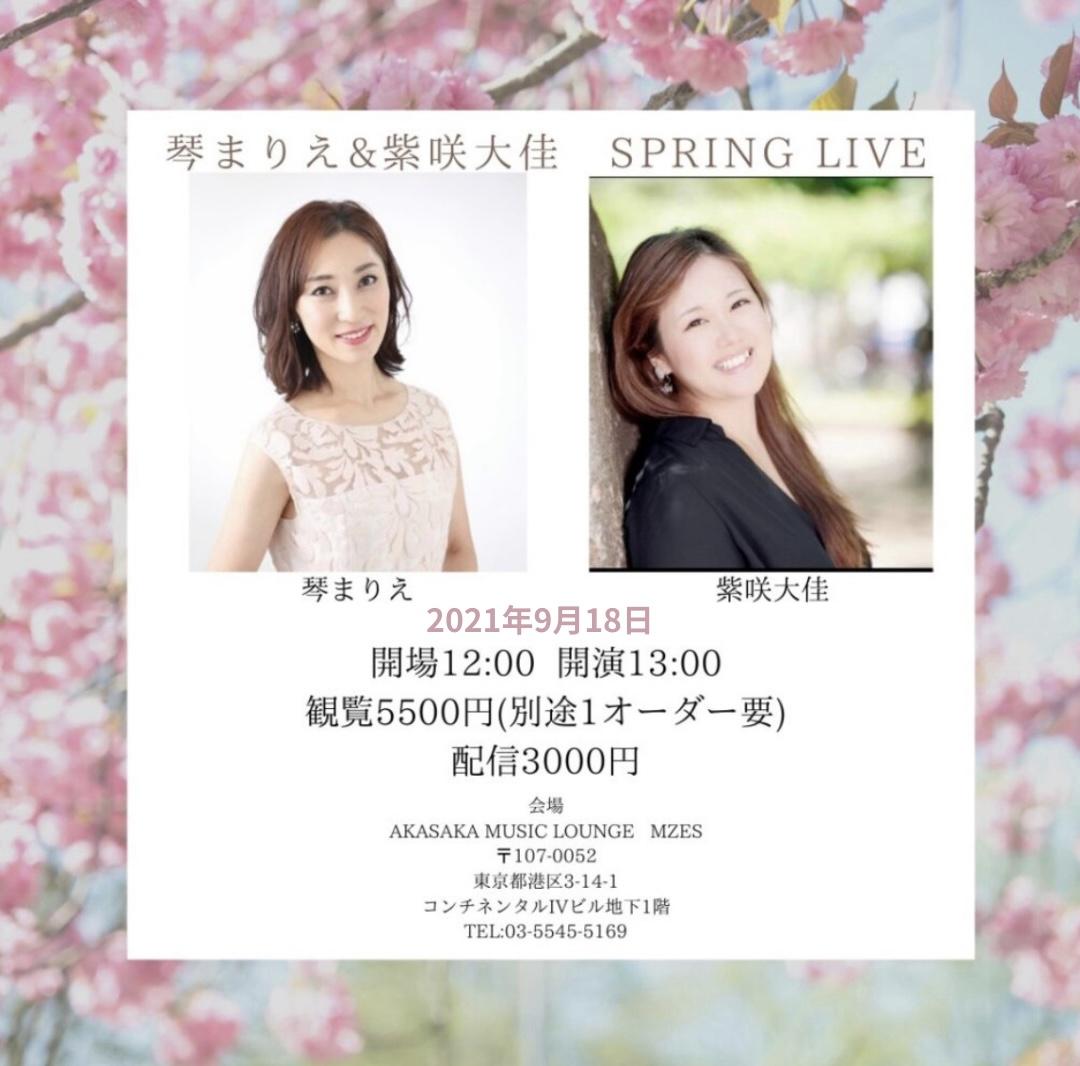 【配信】琴まりえ&紫咲大佳 Spring Live