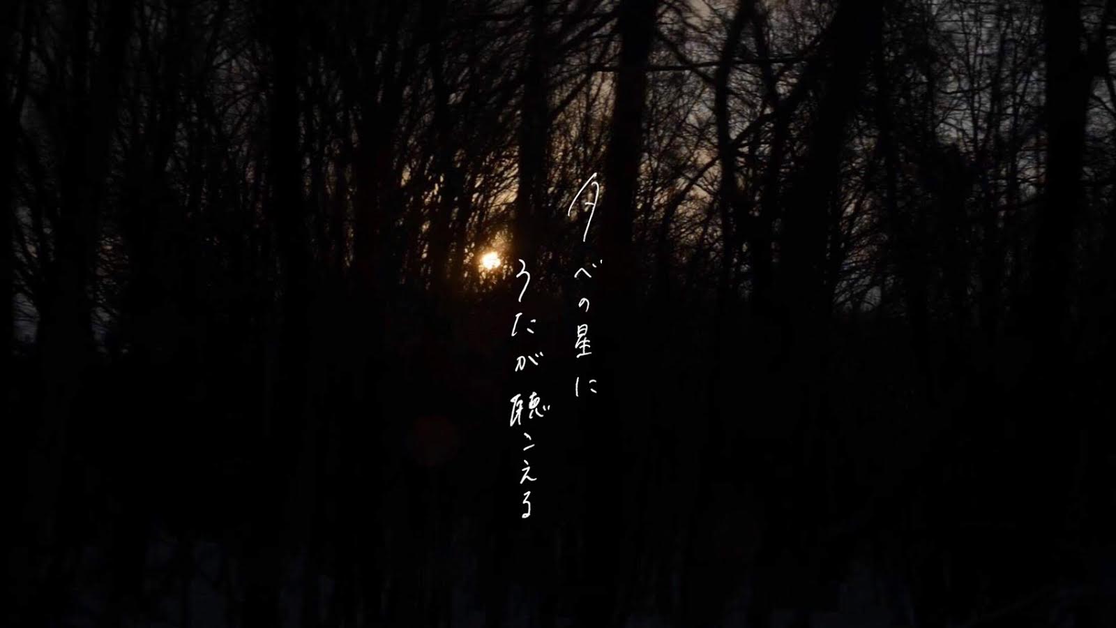 arca(LUCA×haruka nakamura)guest 田辺玄 「夕べの星に うたが聴こえる」  未草10周年アルバム発売記念演奏会