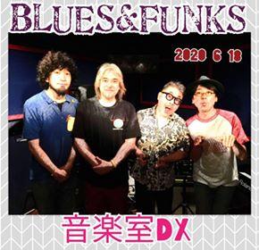 Blues&Funks 無観客配信ライヴ