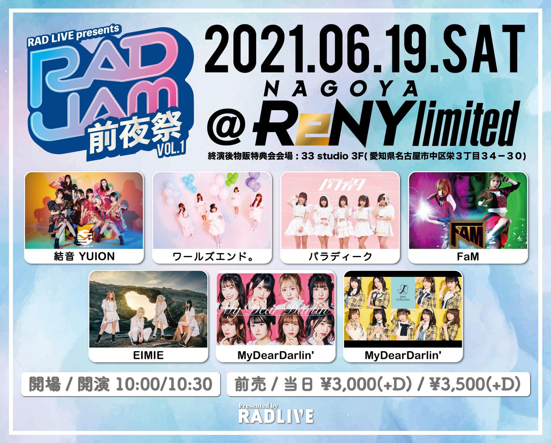 RAD JAM前夜祭 at ReNY limited vol.1