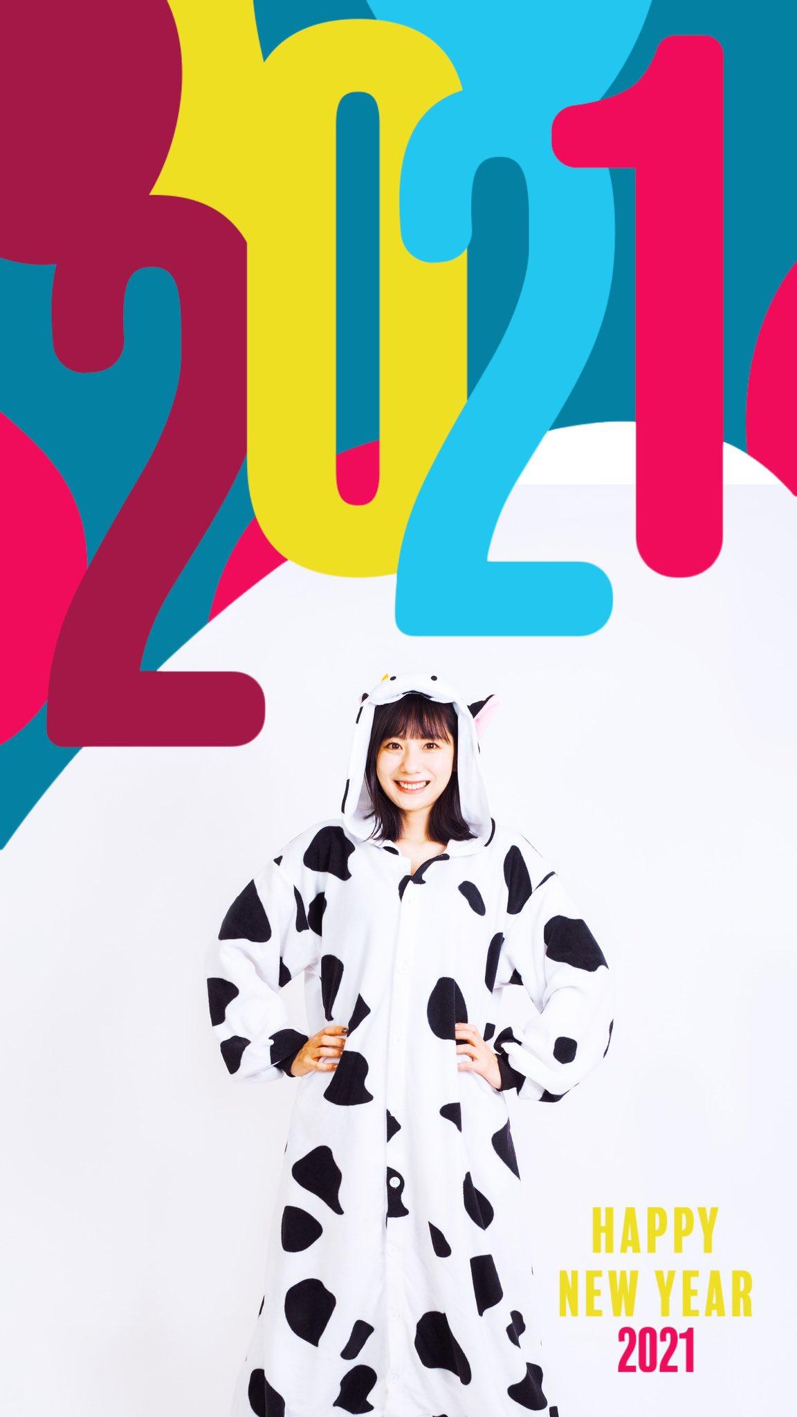 【麻美ゆま】1/24(日) 「新春!Zoomゆまちんと話そう」Vol.10