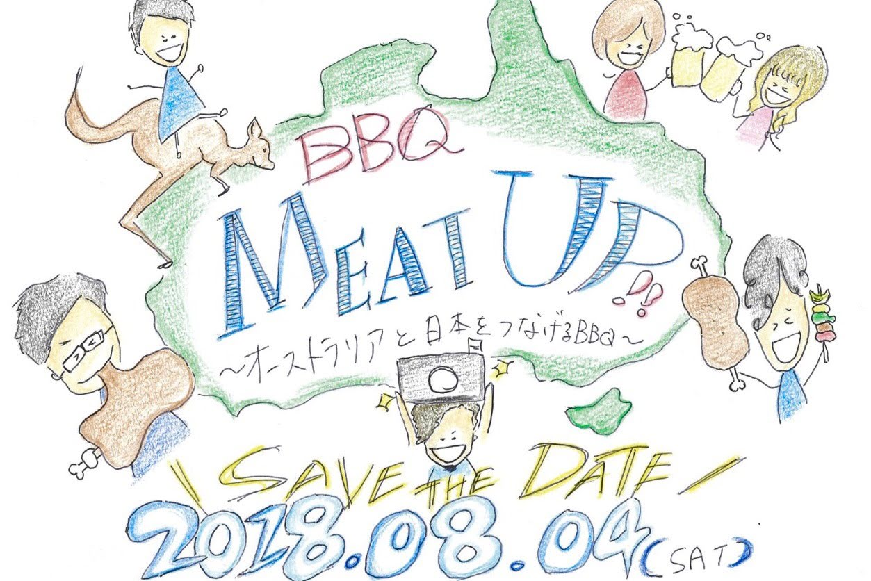 BBQ meat up JPN x AUS