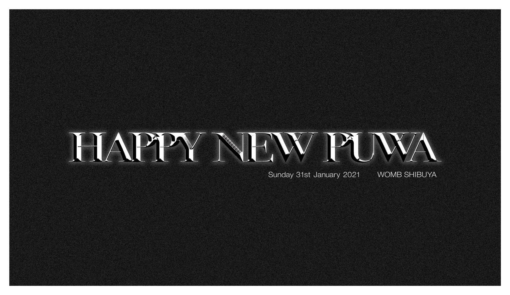 われプワ 7th ワンマンライブ「HAPPY NEW PUWA」