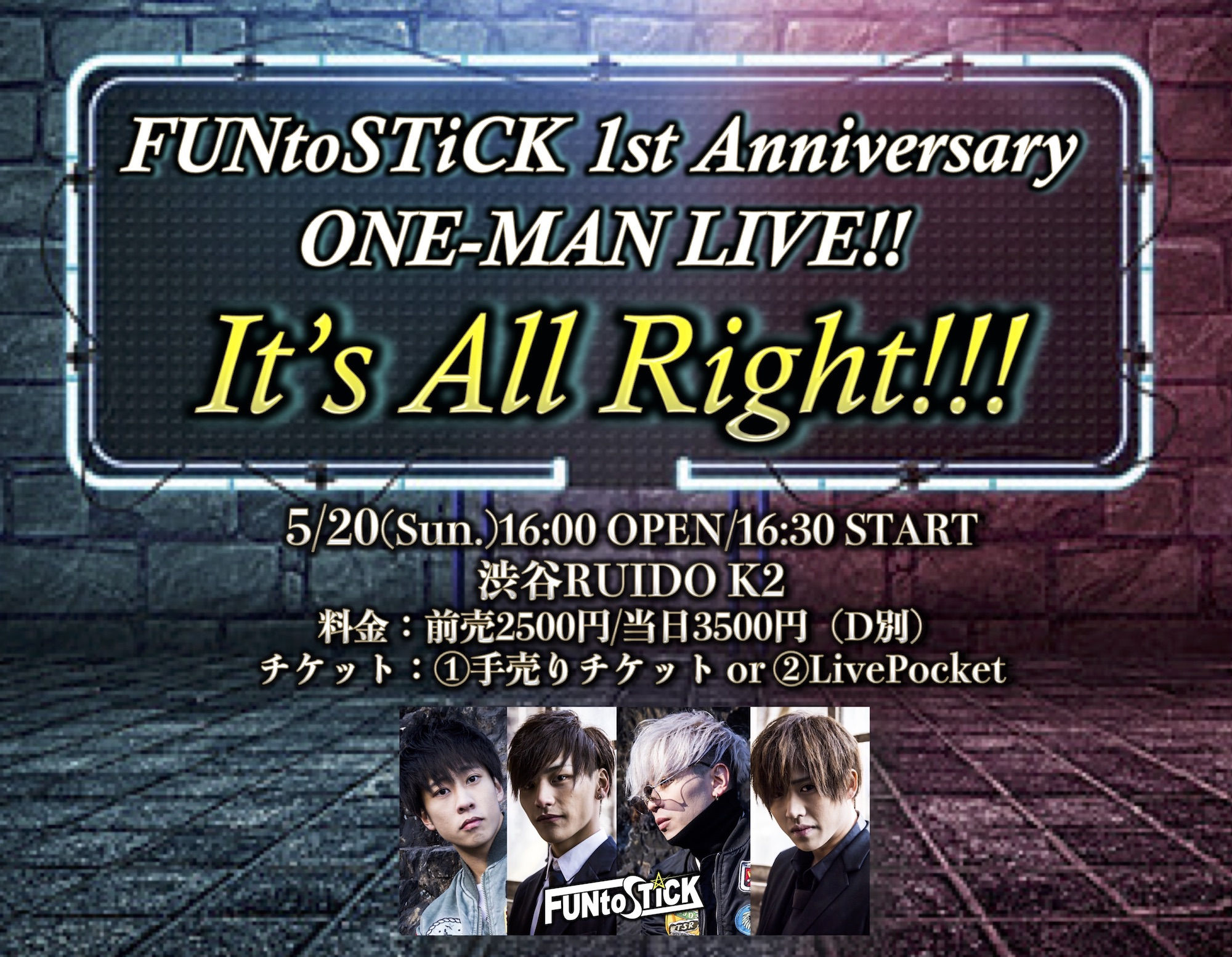 FUNtoSTiCK 1st Anniversary ONE-MAN LIVE!!