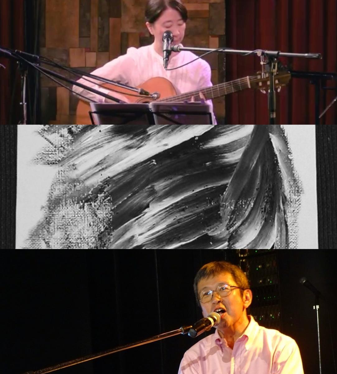 [無観客配信]『いつかとけるのが魔法なら』出演:川口祥子 / もり / 湯本孔一郎