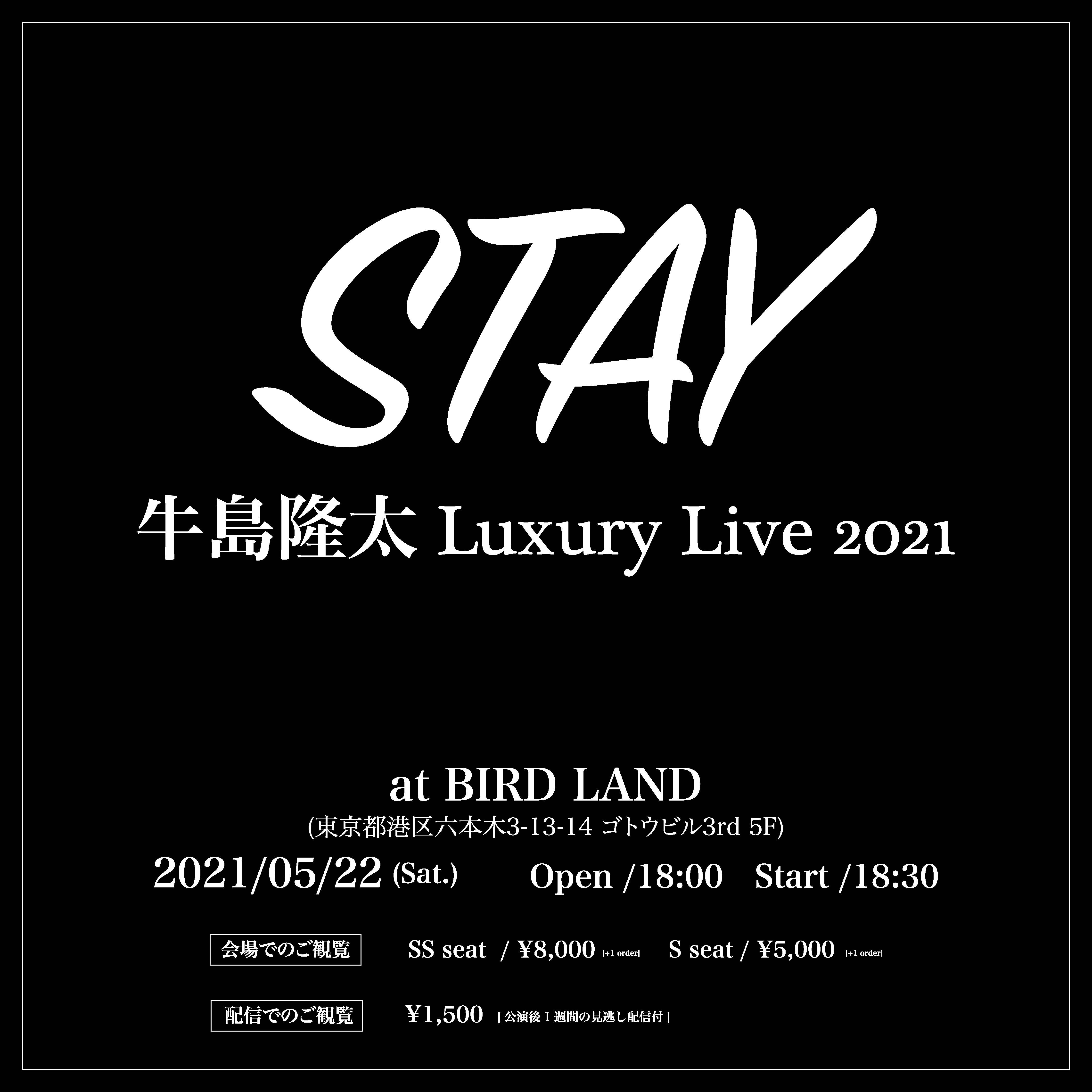 "牛島隆太LuxuryLive 2021 ""STAY""  at BIRD LAND"