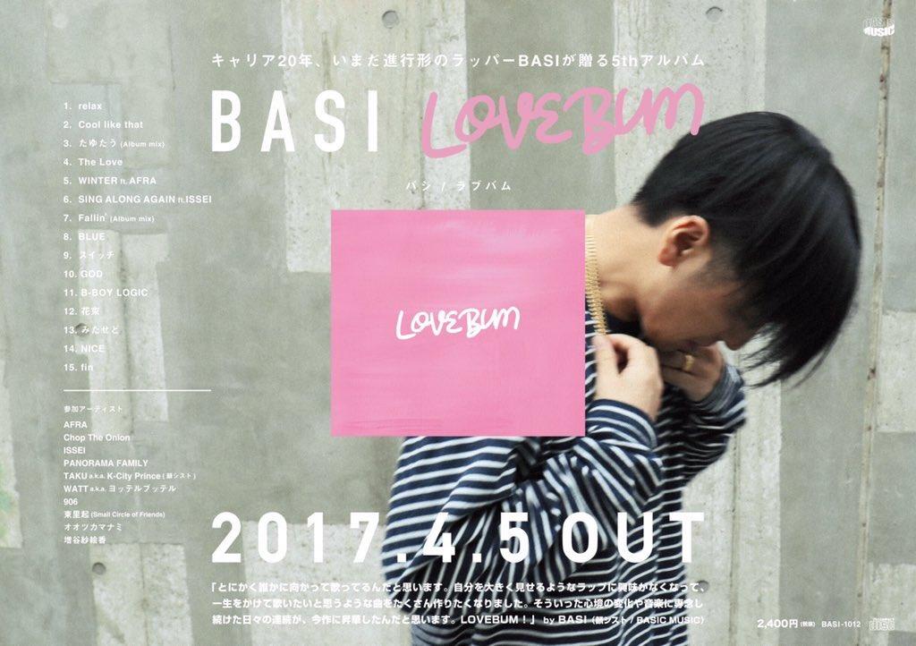 """BASI """"LOVEBUM"""" Release Party! -OSAKA-"""