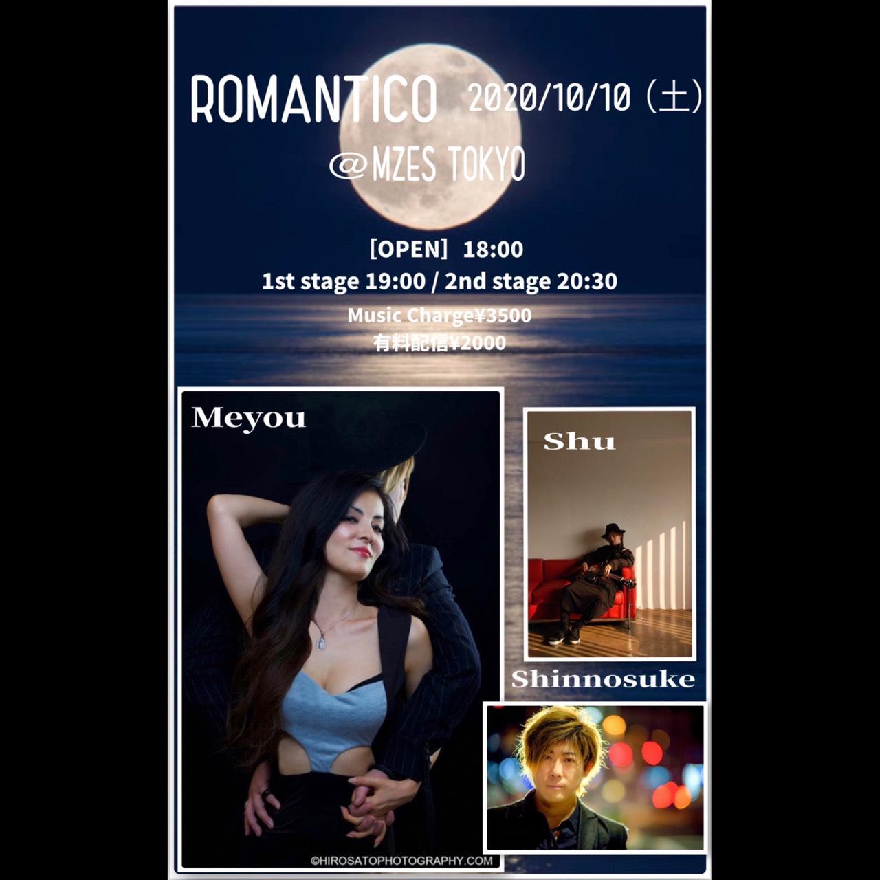 【配信】ROMANTICO 2020秋の夜長… ~全身全霊の愛を~