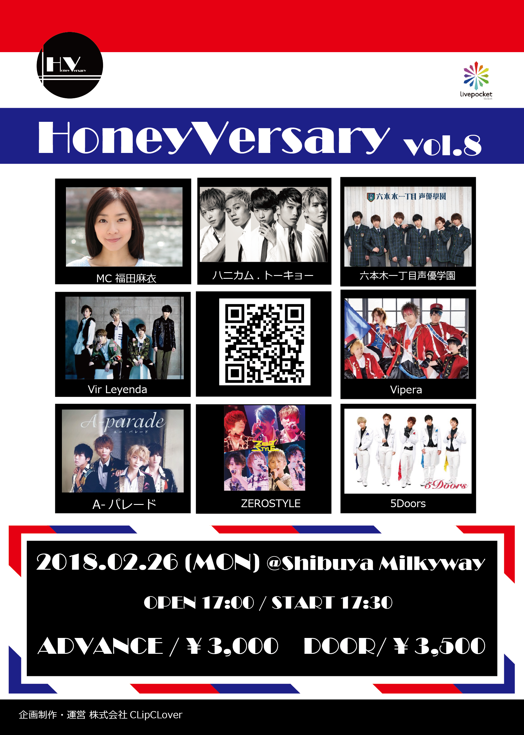 Honeyversary Vol.8