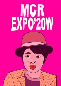 MCR EXPO'20W『女がつらいよ』