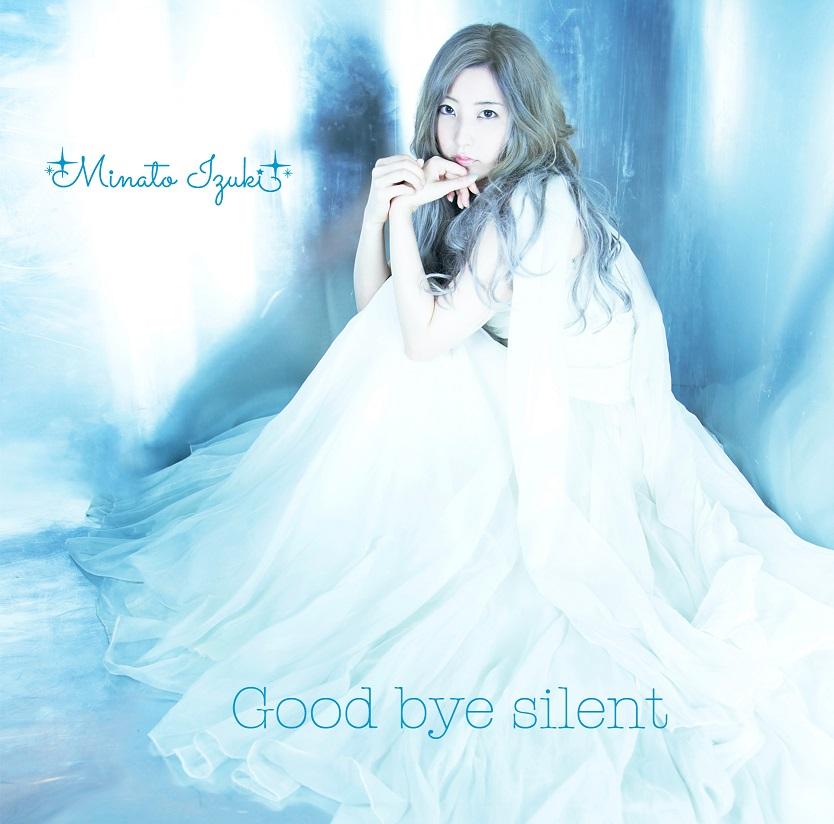 水湊いづき『Good bye silent』CDデビュー記念ライブ