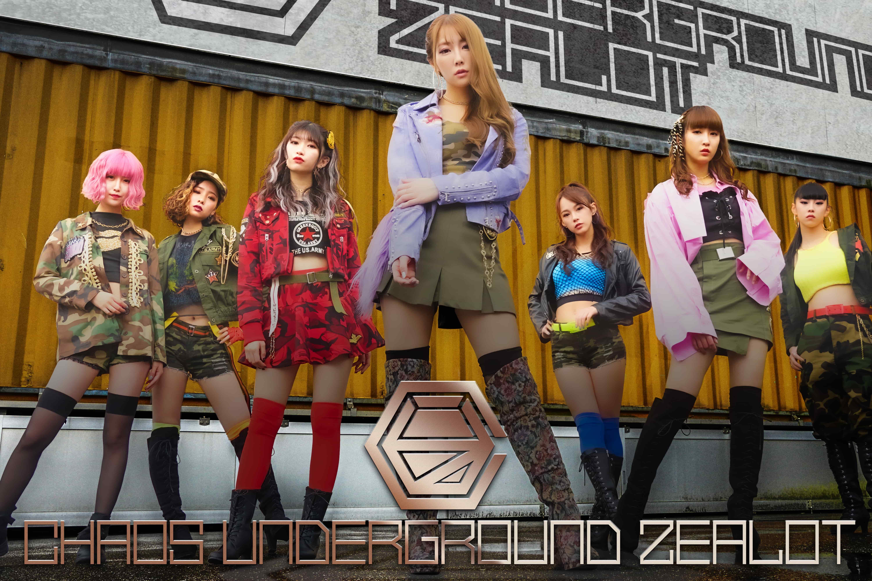 5/12(水)『Chu-Z 定期公演』有料チケット