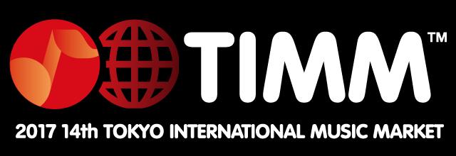 第14回 東京国際ミュージック・マーケット