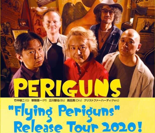 """""""Flying Periguns""""Release Tour 2020 !"""