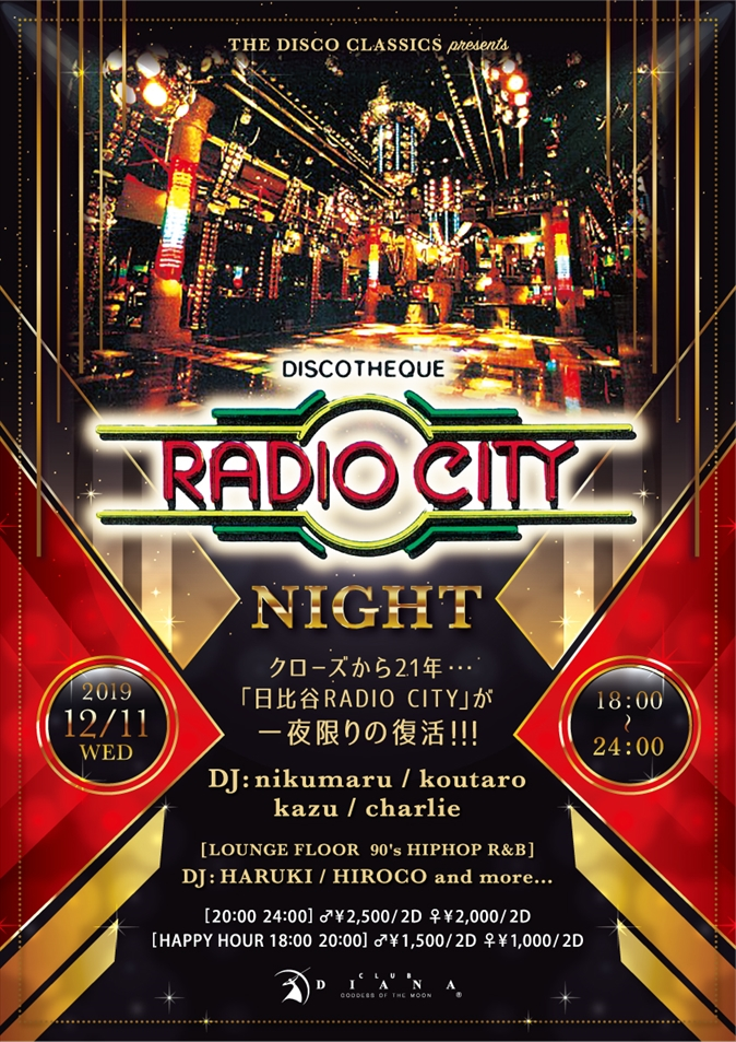 RADIO CITY NIGHT ~THE DISCO CLASSICS presents~