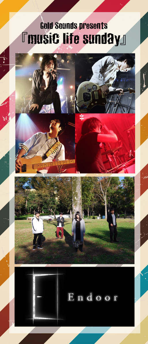 Gold Sounds presents『music life sunday』