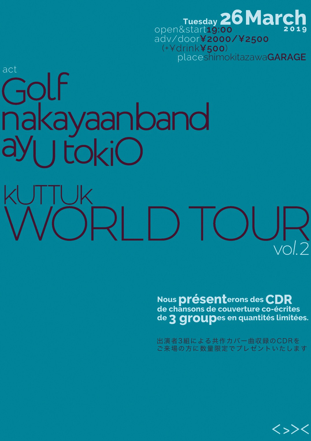 KUTTUK WORLD TOUR vol.2