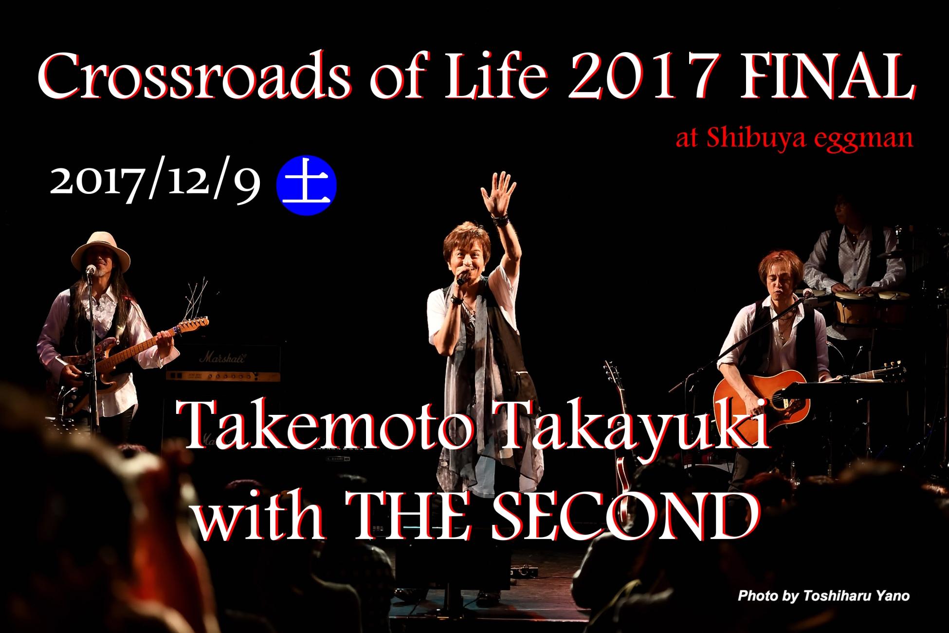 竹本孝之 Live tour 「Crossroads of Life 」 in 東京 2017 FINAL
