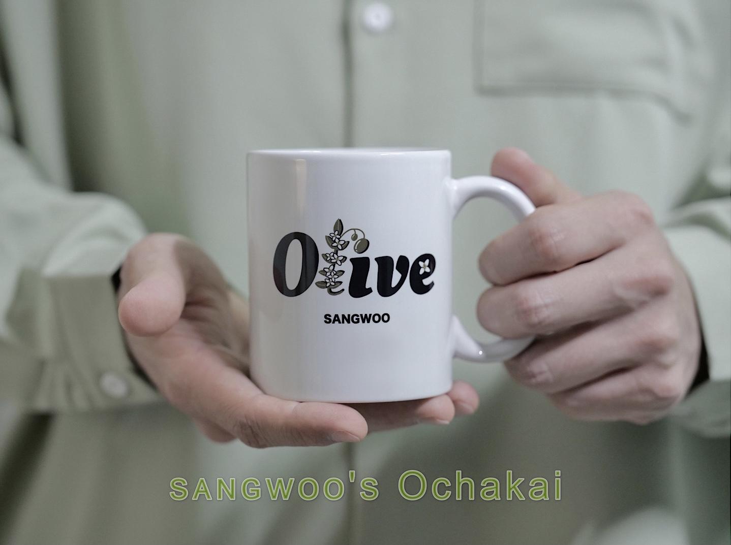 サンウと「 〇〇?!の、〇〇?!からのオンラインお茶会」【10月9日(土)、10月10日(日) 】