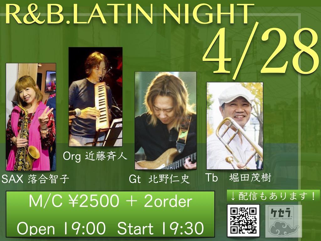 21/4/28 LATIN NIGHT