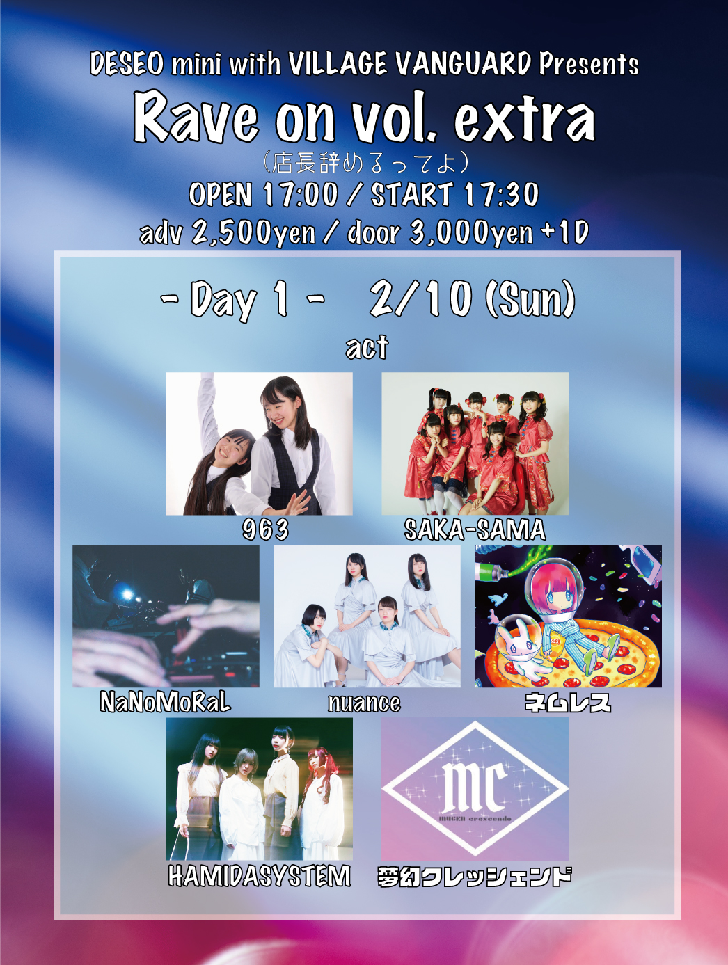Rave on vol. extra -Day1-