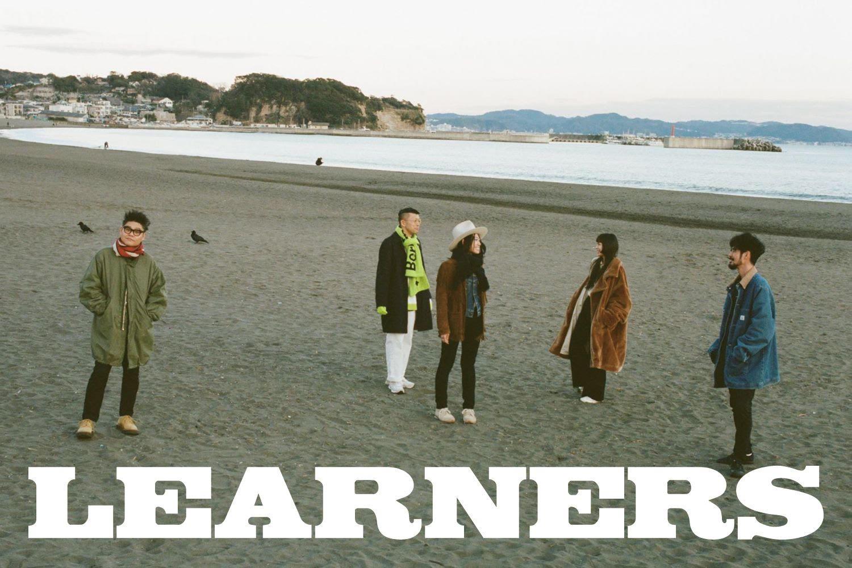 Radio 7  presents LEARNERS come to Fukuoka !!