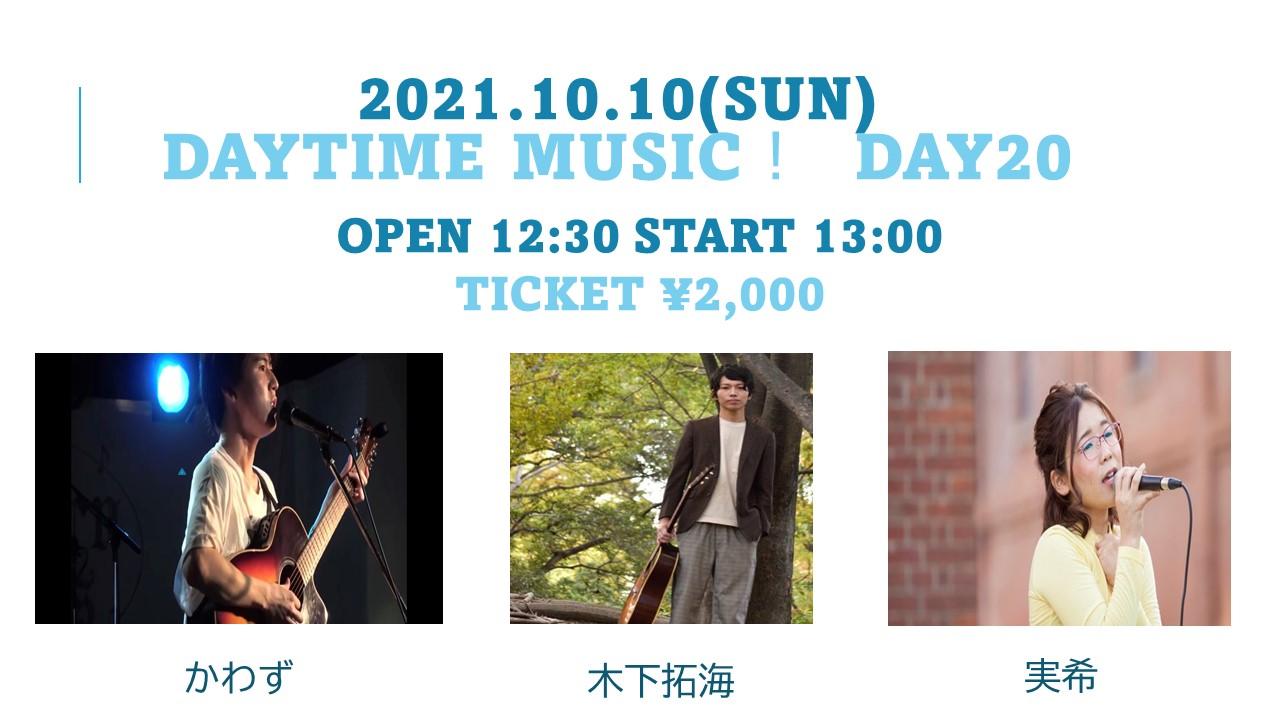 Daytime Music!Day20
