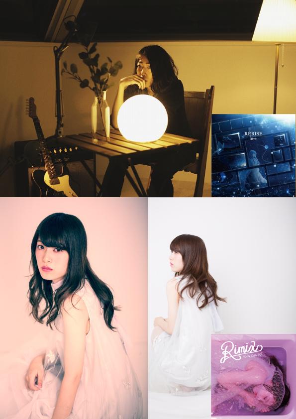 蝶々P(一之瀬ユウ) & 如月りな ツーマンライブ ~Re:Ri:Link~