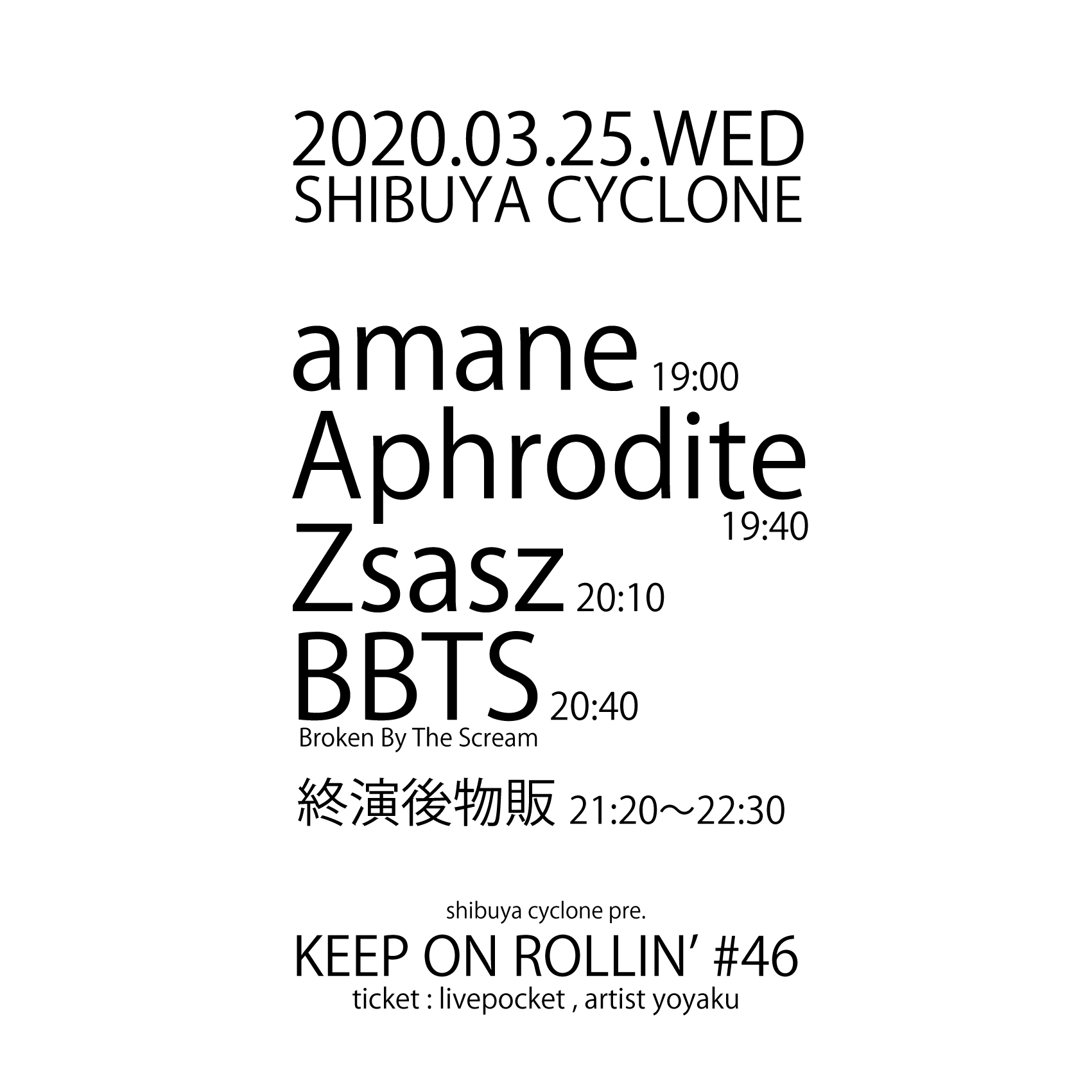 SHIBUYA CYCLONE pre. KEEP ON ROLLIN' #46