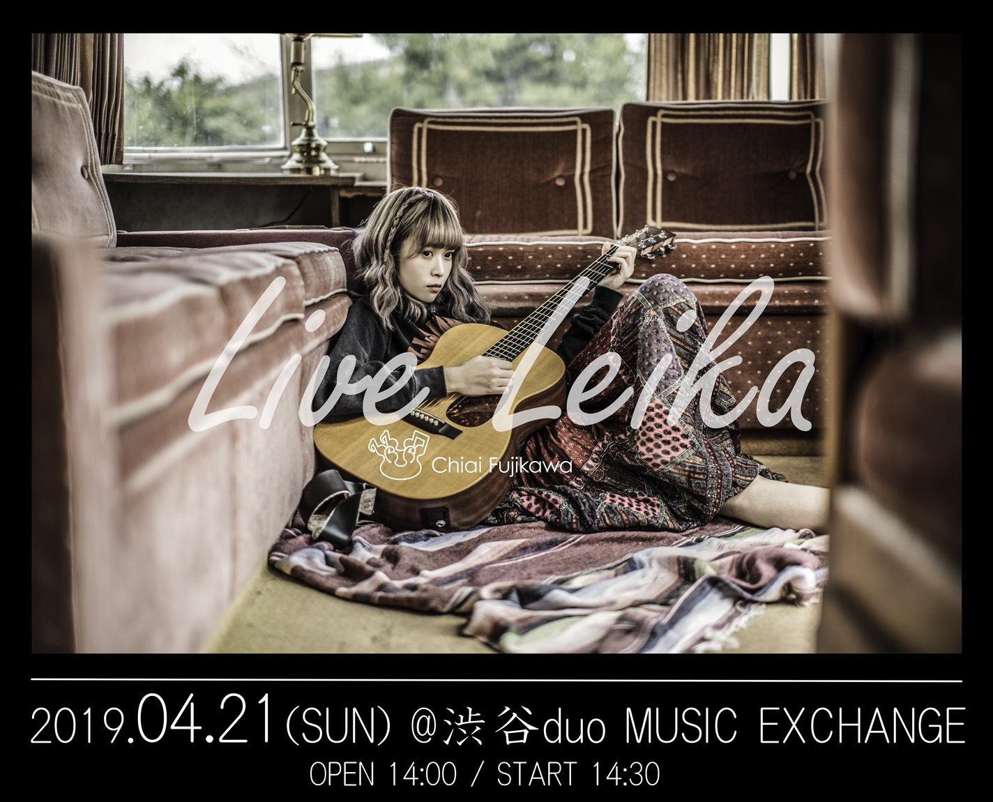 4月21日(日)藤川千愛ワンマン『Live Leika』