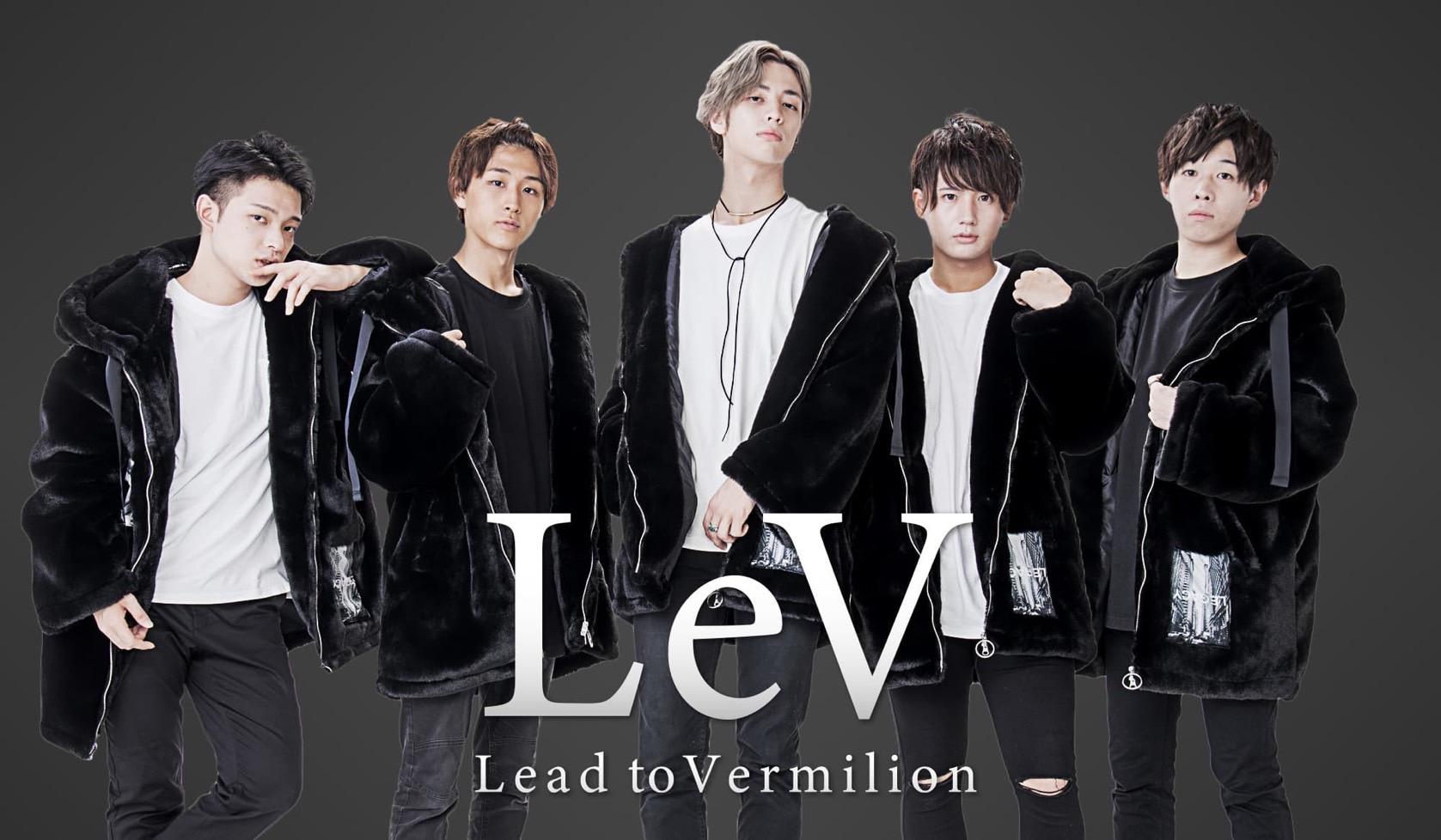 LeV初単独ライブ