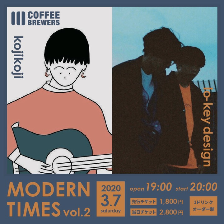 MODERN TIMES vol.2 in Oita
