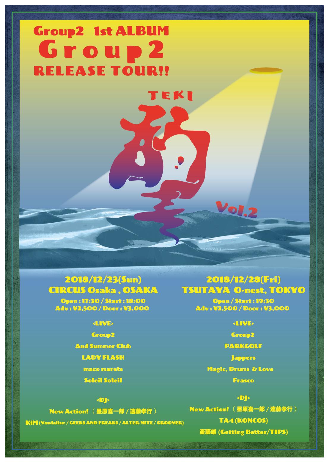 「的(TEKI) Vol.2~大阪~ 「Group2 1st ALBUM 『Group2』Release Party!」