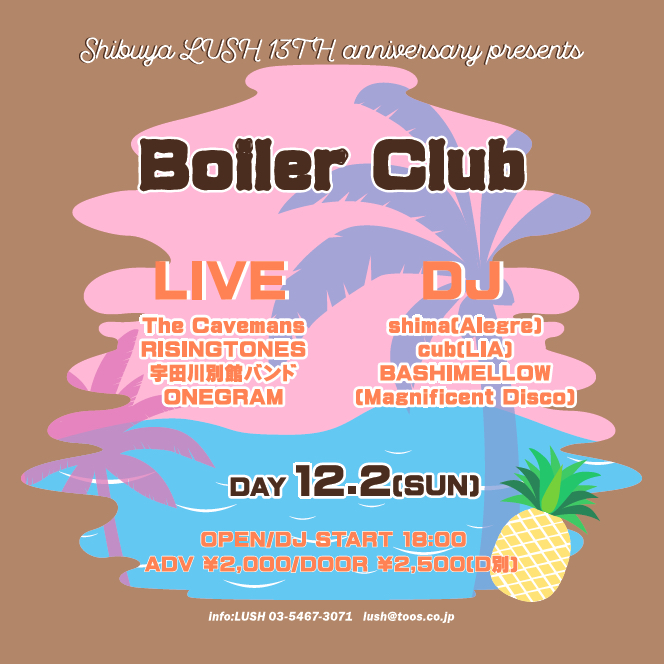SHIBUYA LUSH 13TH ANNIVERSARY presents -Boiler Club-