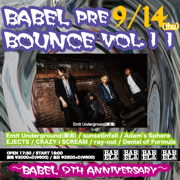 [ ~BABEL 9th Anniversary~ BABEL pre BOUNCE vol.11 ]