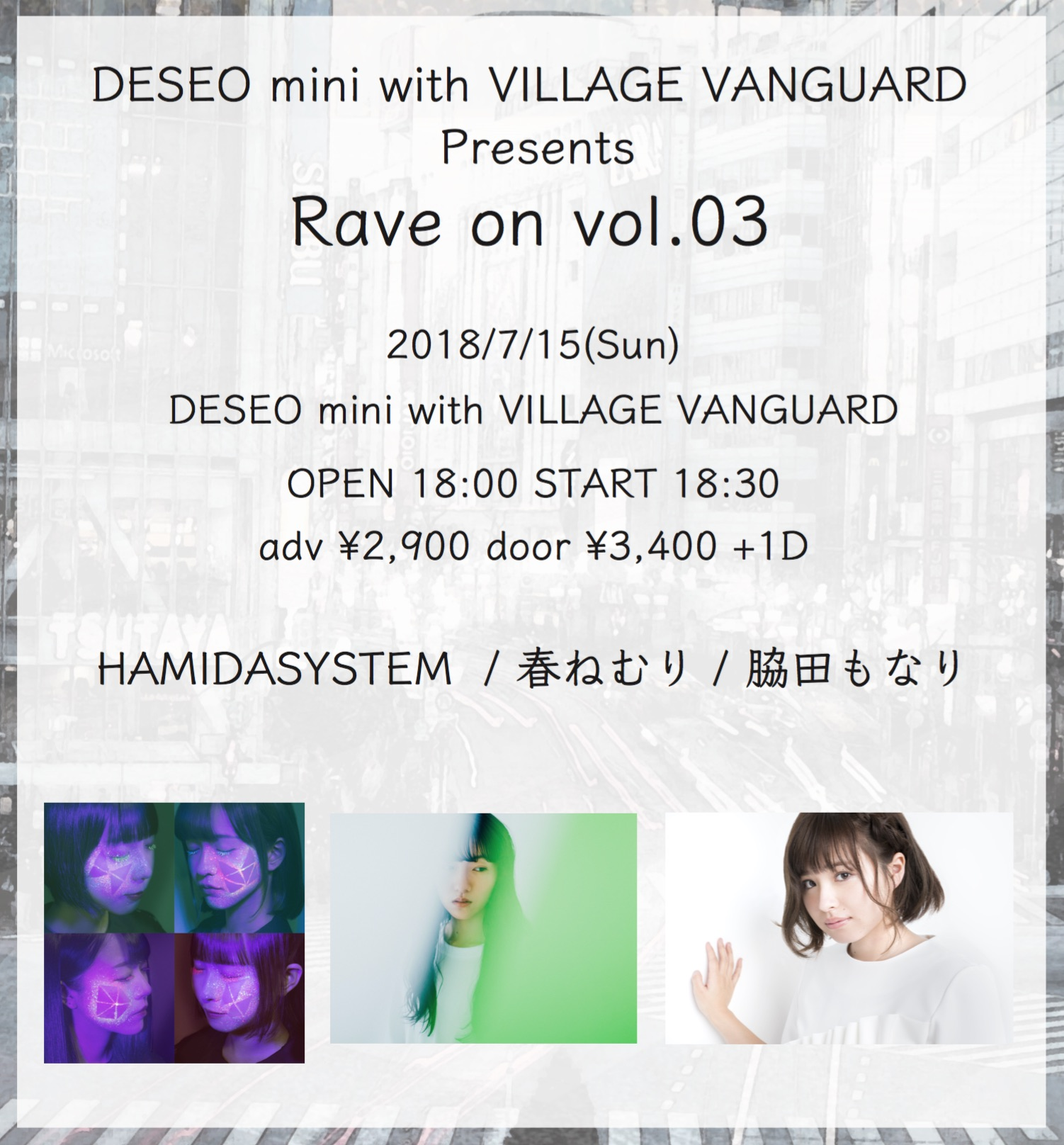 DESEO mini Presents「Rave on vol.03」