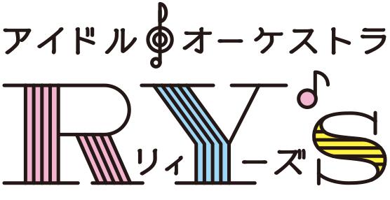 【RY's運営予約】パーティーロックナイト!Vol.2