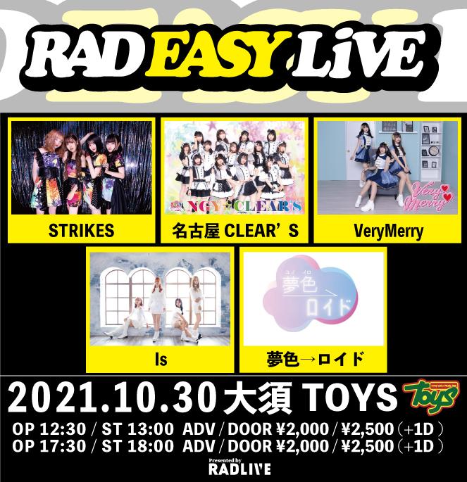 RAD EASY LIVE【2部】